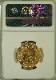 イギリス領時代のインドで発行された1モハール金貨、1862年、KM#480、Fr-1598