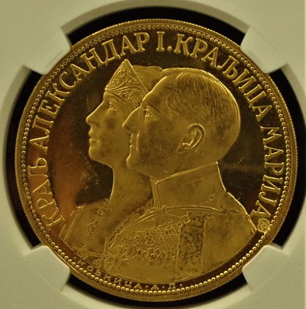 ユーゴスラビア1931年、アレキサンデル1世の4金貨ダカット「剣と鳥」KM-14.1