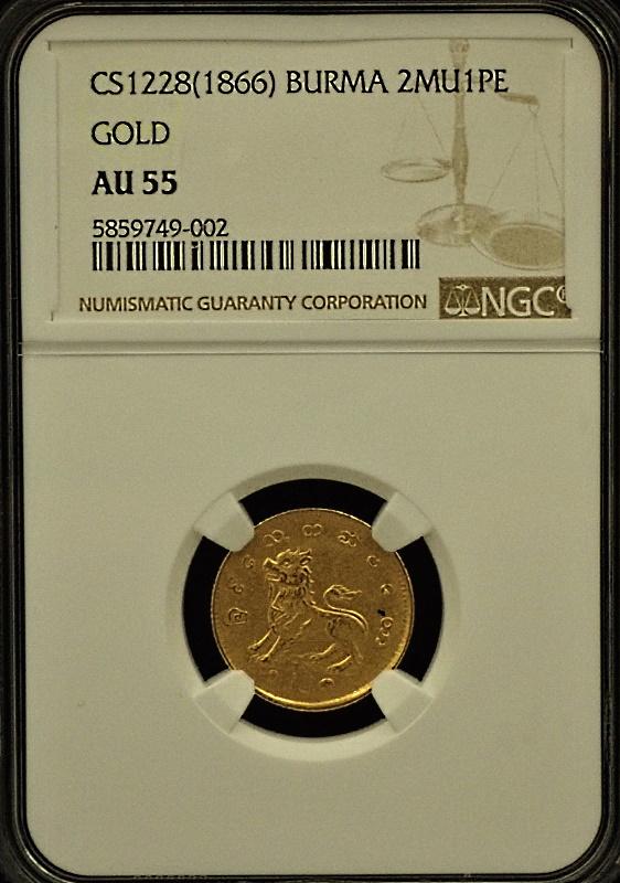 ビルマ(現ミャンマー)の2ムー(ユエ)・1ピー金貨、1866年発行、Fr-5/KM-20