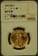 2009年にアメリカで発行された20ドル金貨、ウルトラ・ハイレリーフ