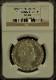 ドイツのシャウンブルグ・リッペで1860年に発行された1ターレル銀貨