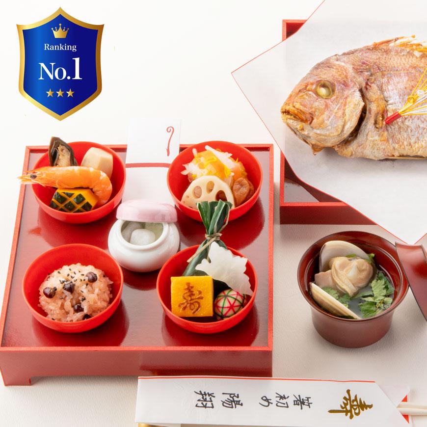 (通信販売)お食い初め料理セット 初膳/ういぜん