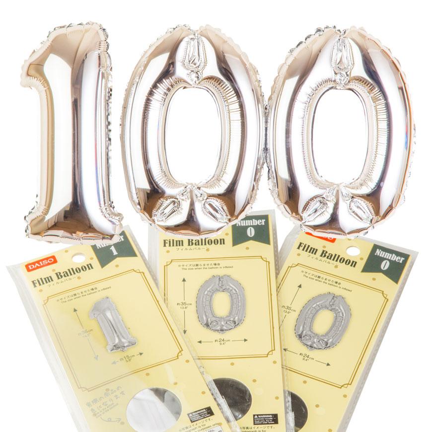 (通信販売)お食い初め料理と同時購入限定の100日アートナンバーバルーンセット