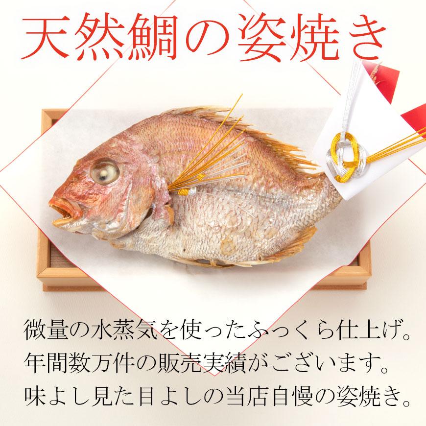 (通信販売)お七夜セット│鯛の姿焼き&命名書&ベビーポスター&手形足形台紙セット