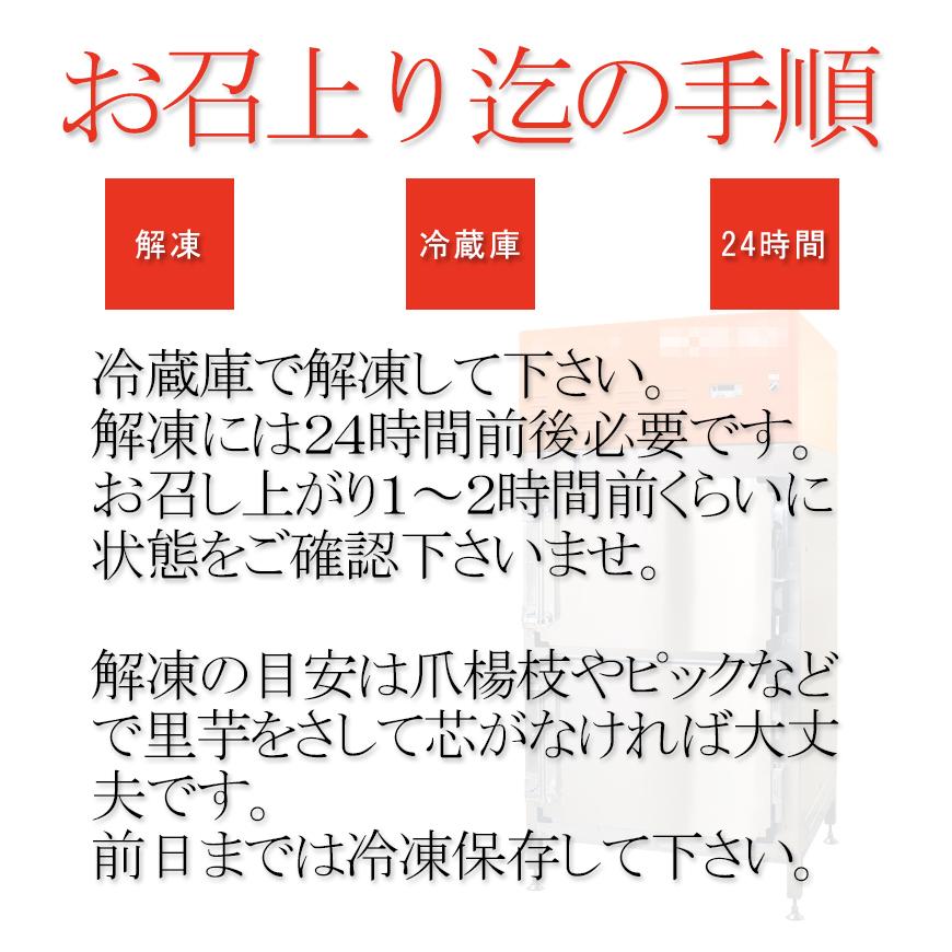 (通信販売)お食い初めセット壱【冷凍版│新商品】