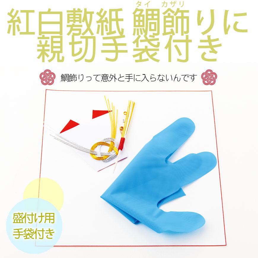 (通信販売)新商品│お食い初め 料理セット【ももかピンク│福石入れ付│全国通販可能-東京近郊以外-】