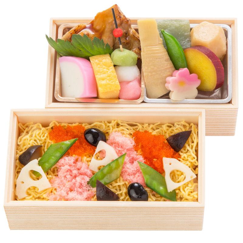 お食い初め 初節句にも可愛らしいちらし寿司の入った二段弁当│母の日や敬老の日、お花見などにもぴったり。お正月やお誕生日などの晴れやかなお集まりにも良く合います。五目チラシはひな祭りのお弁当としても大人気。コンパクトに見えてしっかり腹八分【冷凍でお届け】