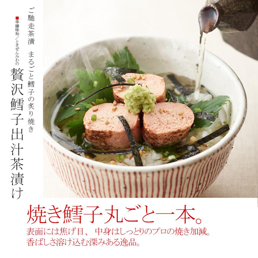 (通信販売)白熱ライブビビットでご紹介│ご馳走茶漬けセット 5食分|お茶漬け|茶漬け|鯛茶漬け