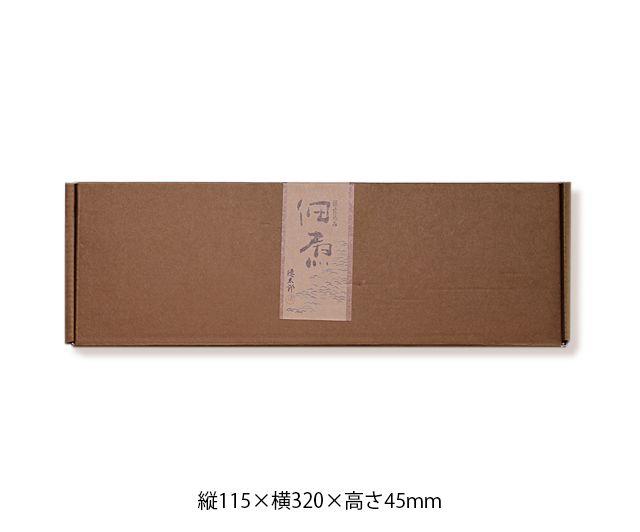 【化粧箱】3色詰合せ 通年セット