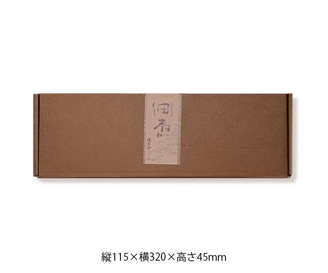 【化粧箱 6月〜8月限定】3色詰合せ 夏セット