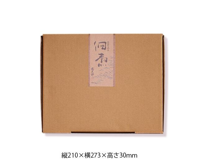 【油紙】徳太郎セレクト いろどりCセット