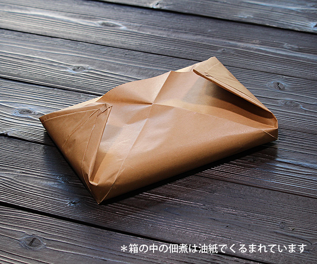 米ッコわかさぎ 青のり味
