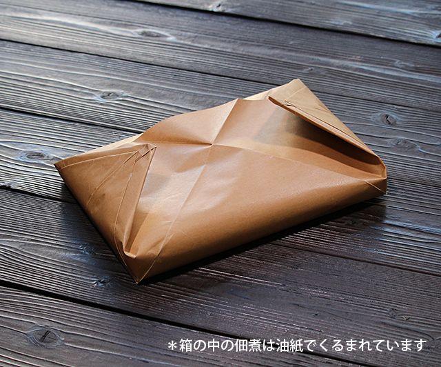 【油紙】3色詰合せ 夏のご飯にあう! Bセット
