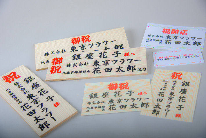 胡蝶蘭3本立白大輪 約43リン前後 (つぼみ込)