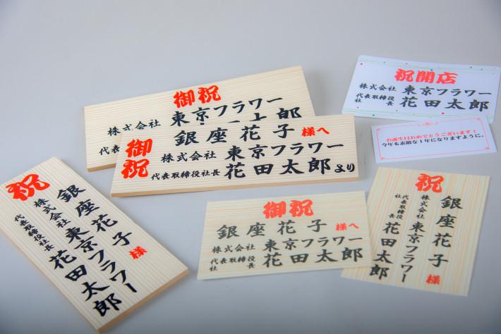 胡蝶蘭5本立白×赤大輪 高さ約 100cm 約48リン前後 (つぼみ込)