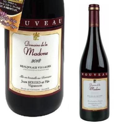ボジョレーヴィラージュヌーヴォ2019ドメーヌドラマドンヌ 送料別 ボージョレ ヌーボー 赤ワイン 新酒 熟成赤ワインと同じ製法 お彼岸 敬老の日 贈答