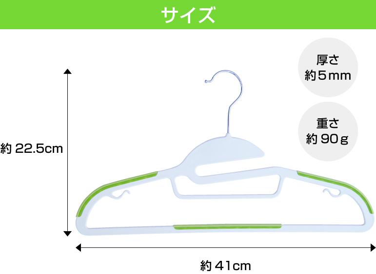 ランドリーハンガー30本セット 10本単位で選べる18色 洗濯に便利!丸首の衣類でも襟(エリ)が伸びない 適度に滑らない(すべらない)ハンガー