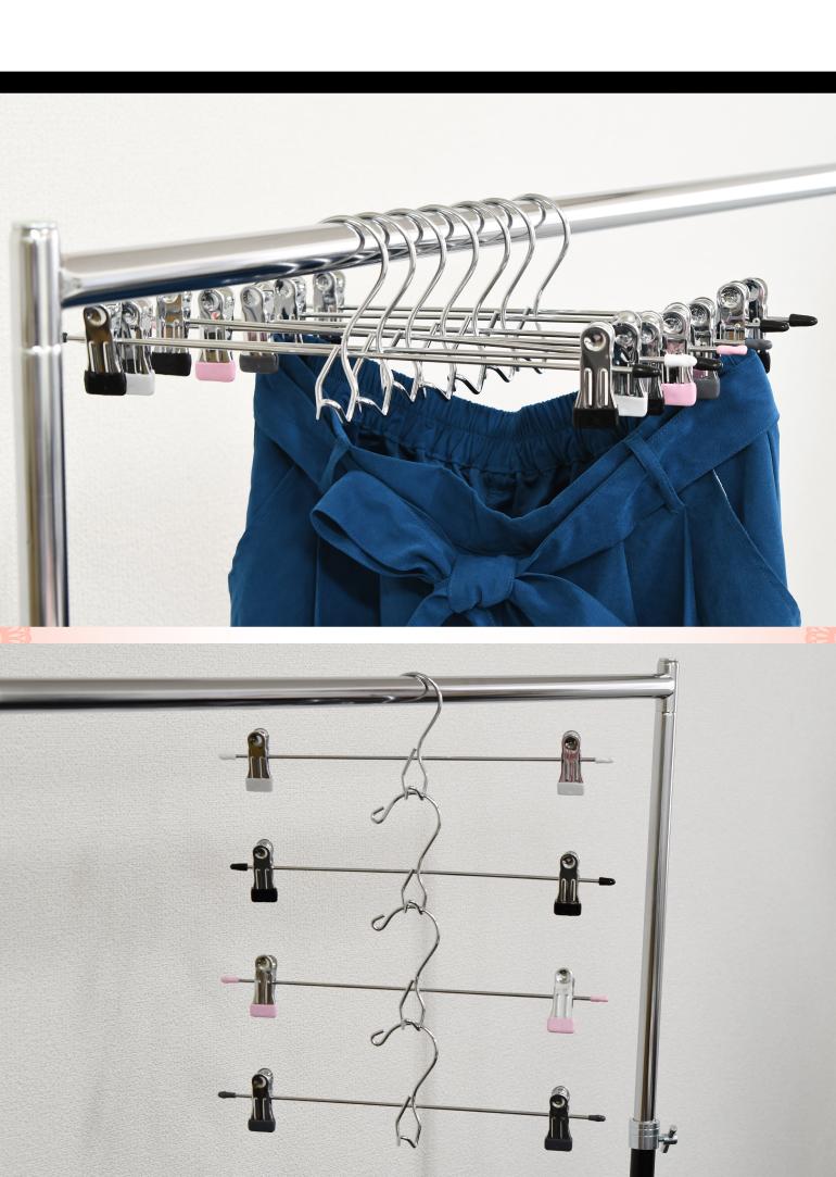 PVCスカートハンガー 20本セット クリップで落ちない すべらない!<br>お洗濯してそのまま収納!衣類収納にも洗濯物干しにもとっても便利。ステンレスでさびにくく機能的なデザインでクローゼットもすっきりのボトムハンガーです。ステンレスハンガー
