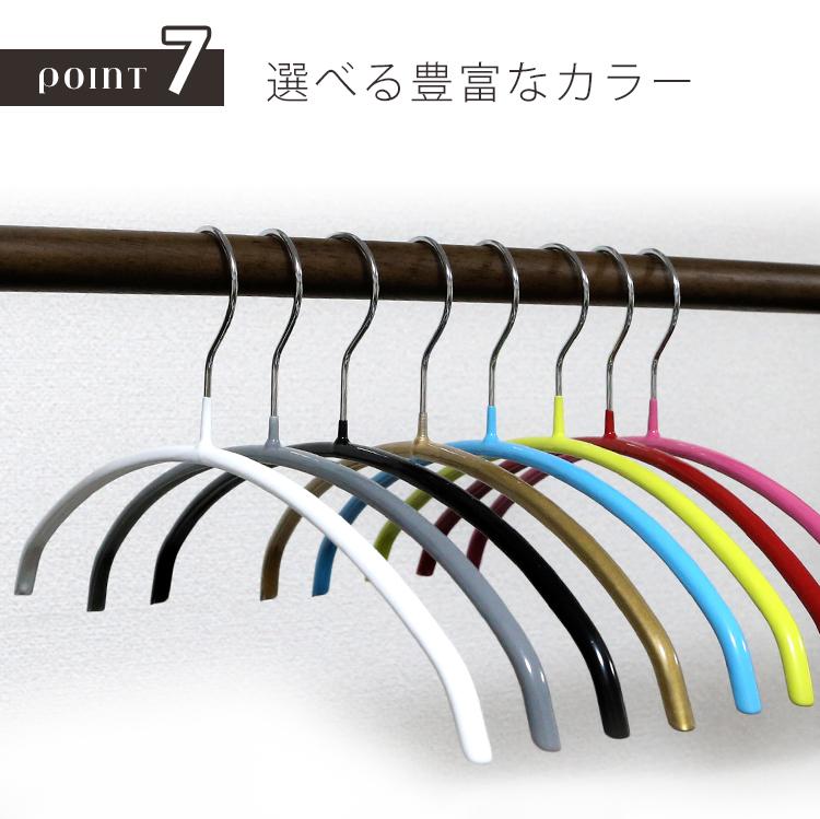 すべらない三日月/シルエットハンガー30本セット 10本単位で選べる6色 すべりにくいPVCコーティング お洗濯してそのまま干せてランドリー&収納どちらにも便利なハンガー!スリムですのでクローゼットもすっきり!
