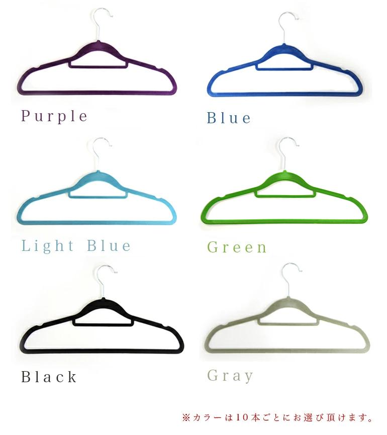 <br>すべらないハンガー 10本単位でカラーを選べる15色 50本セット<br>カラフルハンガー スリムマジックハンガー ハンガー すべらな