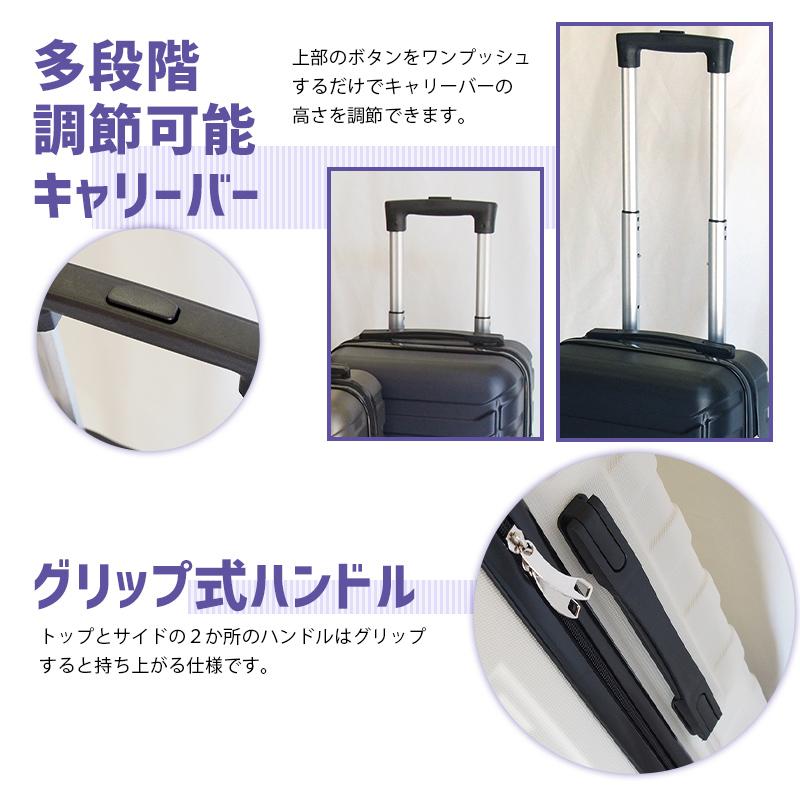 かわいい キャリーケース スーツケース 機内持ち込み Sサイズ 容量29L【送料無料】S 可愛い キャリーバッグ  鍵なし プリズム 軽量 重さ約2.6kg 静音 ダブルキャスター 8輪 suitcase キャリーバック