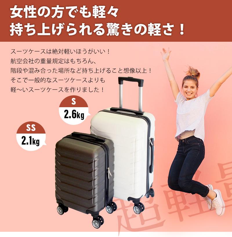 スーツケース 機内持ち込み Sサイズ 容量29L【送料無料】S キャリーバッグ キャリーケース 鍵なし ライト 軽量 重さ約2.6kg 静音 ダブルキャスター 8輪 suitcase キャリーバック