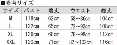 OZ-002 ベーシックサウナスーツ(上下セット)