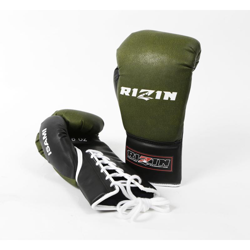 RZ-011 RIZINキック用グローブ