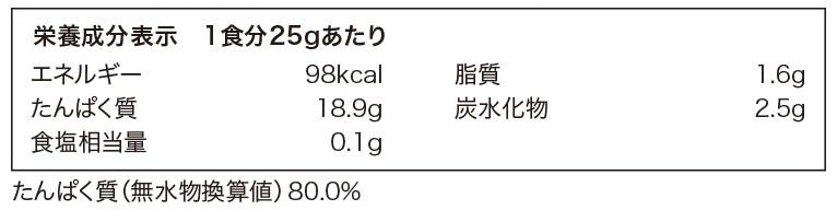 SHOOTOプロテイン ココア味 1kg