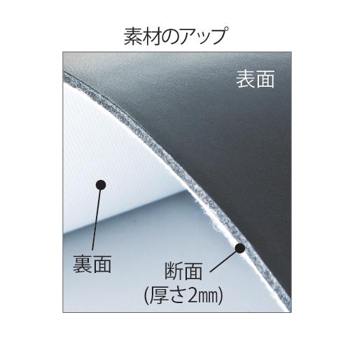 SD-1600 コードレー合皮サンドバッグ (160cm)