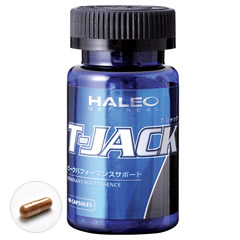 HALEO T-JACK(ティージャック) 90カプセル