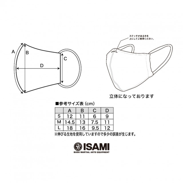 TP-004 天心マスク