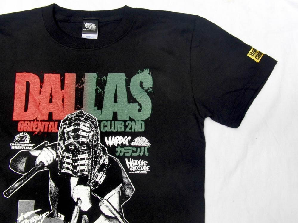 DALLAS -ORIENTAL CLUB 2ND-(ザ・グレート・カブキ) Tシャツ