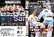 【DVD】新極真会 第40回オープントーナメント 全日本空手道選手権大会 2008年10月18-19日 東京体育館