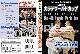 【DVD】新極真会 第4回カラテワールドカップ 2009年6月20-21日 ロシア・サンクトペテルブルク