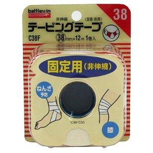 テーピングテープCタイプ(固定用)ブリスターパック入り