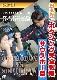 【DVD】松本好二 ボクシング完全教則 サウスポー篇 part.1