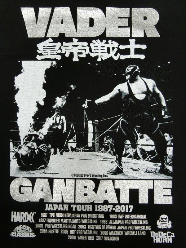ビッグバン・ベイダー/GANBATTE(TPGシルバー)Tee