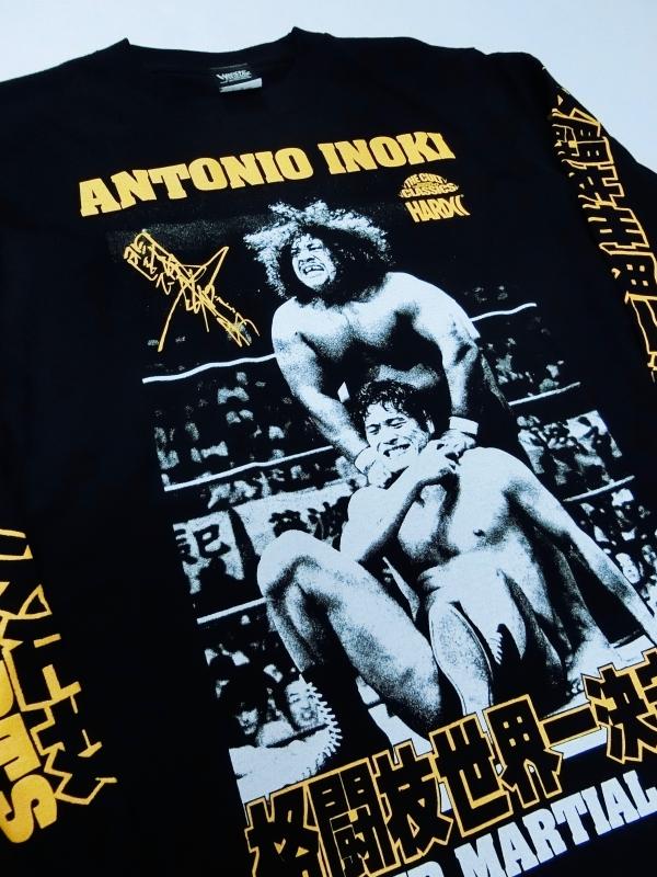 アントニオ猪木/異種格闘技戦長袖Tシャツ(アティサノエ・ブラック)
