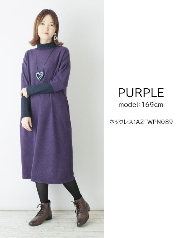 ふわふわカットソー・ワンピース(3カラー)21W045
