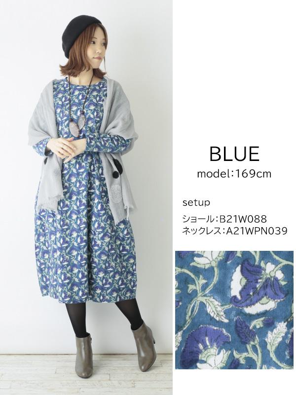 フラワーブロックプリント裏毛・ワンピース(2カラー)21W052