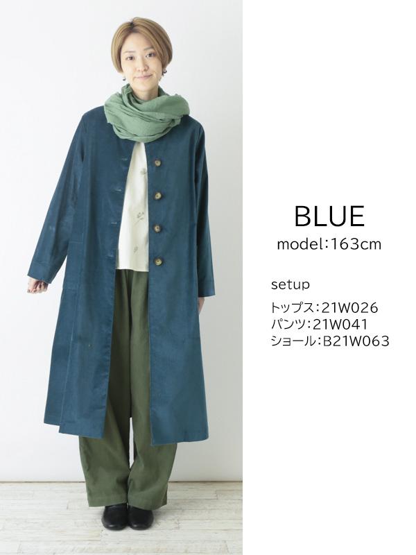 ストレッチベロア・コート(3カラー)21W063