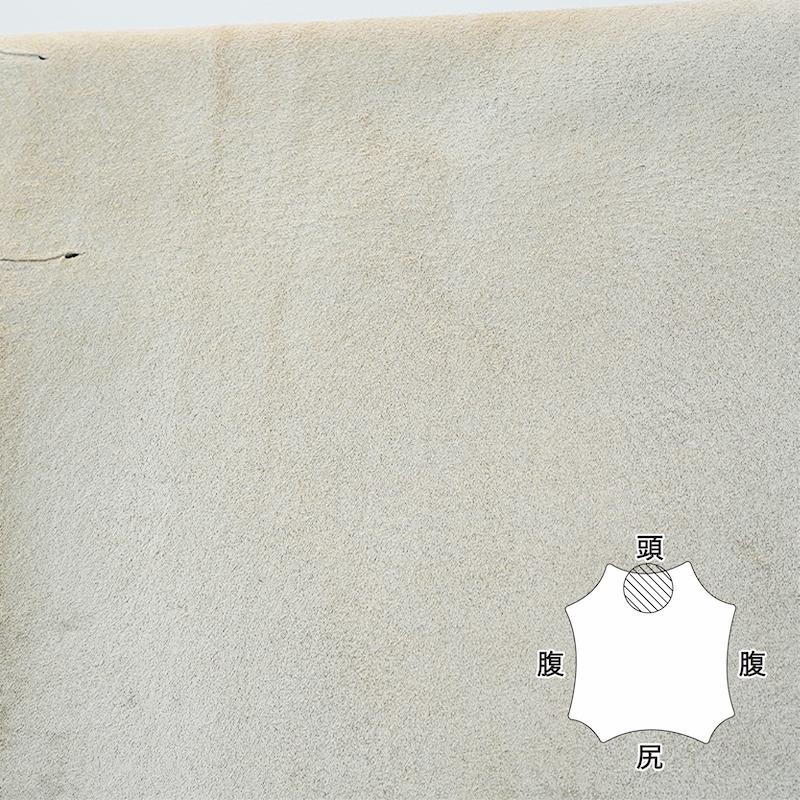 洗える革_ウォッシャブルピッグスエード ベージュ 140ds / Beige