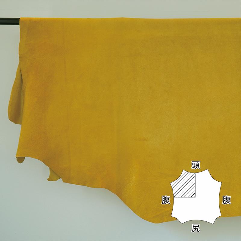 洗える革_ウォッシャブルピッグスエード マスタード 140ds / Mustard