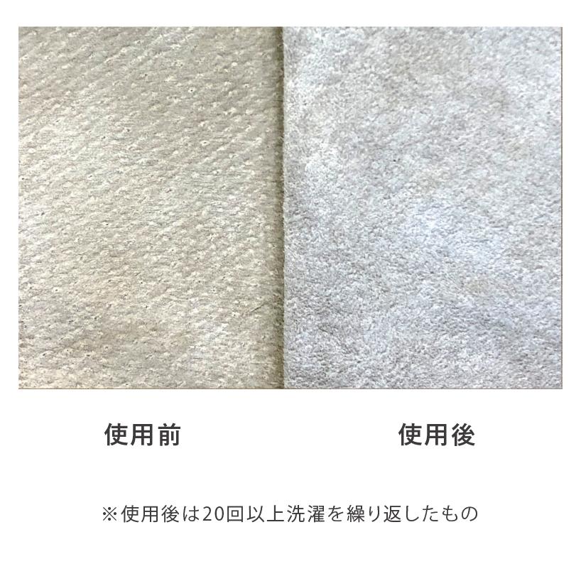 洗える革の2WAYショルダーバッグ  ベージュ  / T20015 Beige