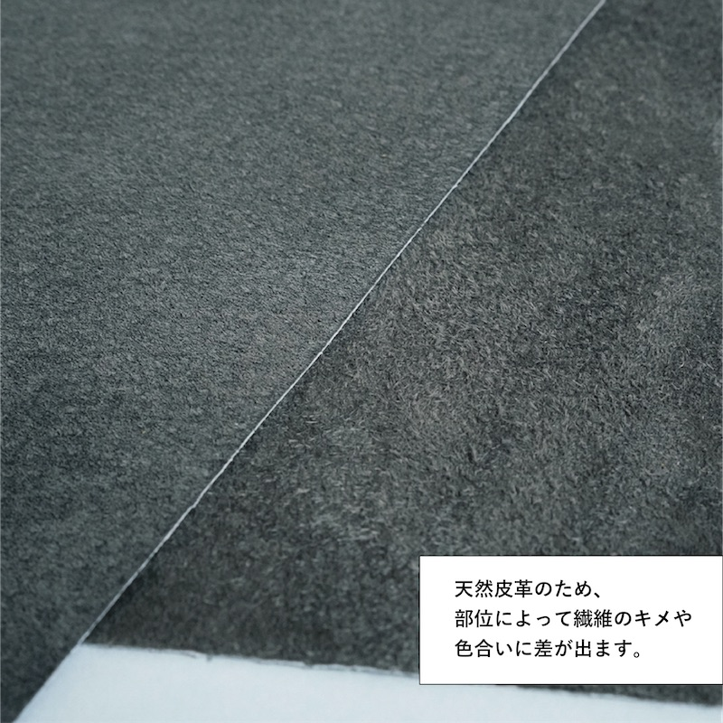 洗える革_ウォッシャブルピッグスエード グレー A4サイズ / Gray