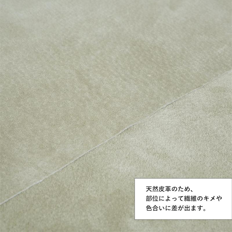 洗える革_ウォッシャブルピッグスエード ベージュ A4サイズ / Beige