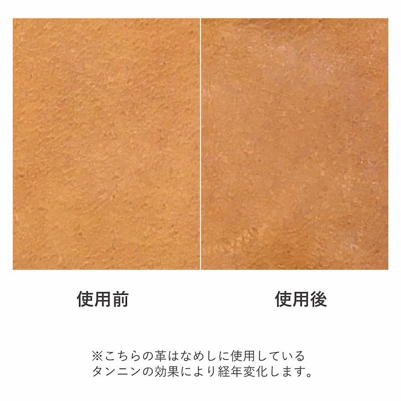植物タンニンなめし豚革のワンショルダーバッグ1 キャメル / T20101 Camel