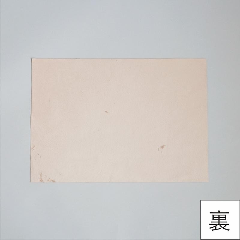 洗える革_ウォッシャブルピッグスエード ピンクベージュ A3サイズ / Pinkbeige