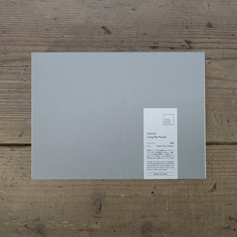 植物タンニンなめしの豚革ロングジップポーチ ブラック / T20107 Black
